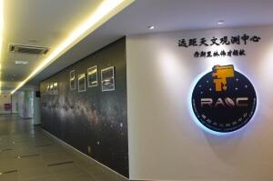 科技大楼第7楼探究楼-远距天文观测中心