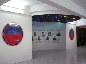 教学大楼天文教育中心